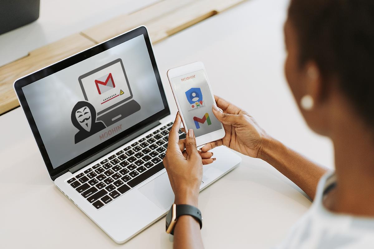 วิธีเปลี่ยนรหัสผ่าน Gmail